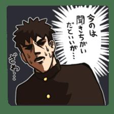 school boy 2 sticker #5772408