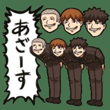 school boy 2 sticker #5772415