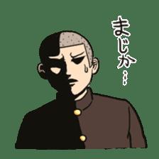 school boy 2 sticker #5772416