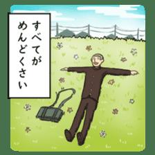 school boy 2 sticker #5772418