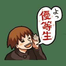 school boy 2 sticker #5772432