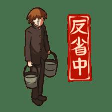 school boy 2 sticker #5772436