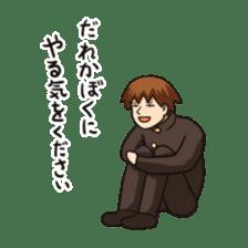 school boy 2 sticker #5772437