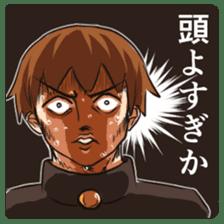 school boy 2 sticker #5772439