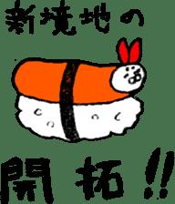 Wafu teisuto sticker #5772926