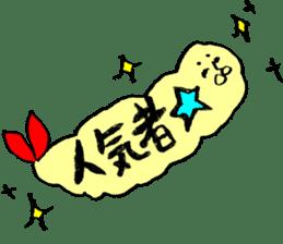 Wafu teisuto sticker #5772935