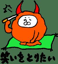Wafu teisuto sticker #5772937