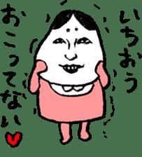 Wafu teisuto sticker #5772938