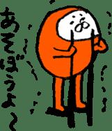 Wafu teisuto sticker #5772940