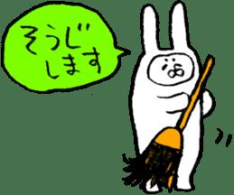 Wafu teisuto sticker #5772944