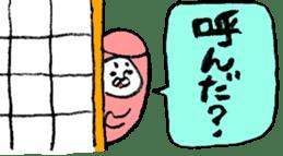 Wafu teisuto sticker #5772948