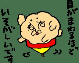 Wafu teisuto sticker #5772952
