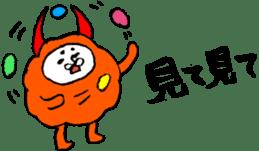 Wafu teisuto sticker #5772953