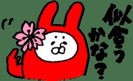 Wafu teisuto sticker #5772955