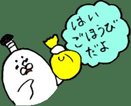Wafu teisuto sticker #5772961