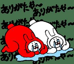 Wafu teisuto sticker #5772963