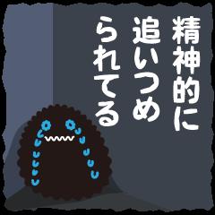 darkness-chan sticker
