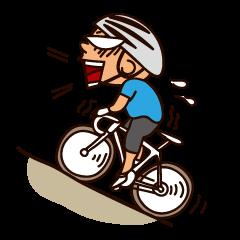 I Love Bicycle!
