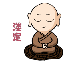 Little Monk (Part One) sticker #5784085