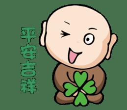 Little Monk (Part One) sticker #5784086