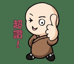 Little Monk (Part One) sticker #5784092