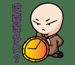 Little Monk (Part One) sticker #5784093