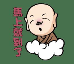 Little Monk (Part One) sticker #5784094