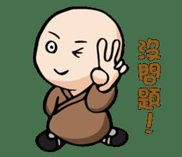 Little Monk (Part One) sticker #5784095