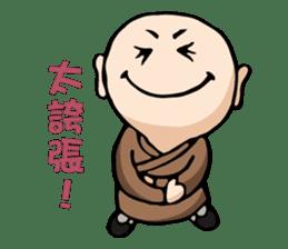 Little Monk (Part One) sticker #5784098