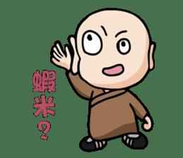 Little Monk (Part One) sticker #5784099