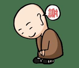 Little Monk (Part One) sticker #5784102