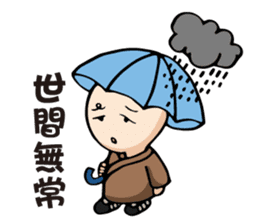 Little Monk (Part One) sticker #5784104