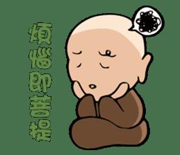 Little Monk (Part One) sticker #5784105