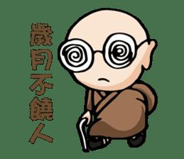Little Monk (Part One) sticker #5784107