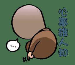 Little Monk (Part One) sticker #5784108