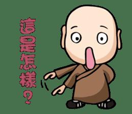 Little Monk (Part One) sticker #5784110
