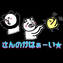 yuru-yuru panta's kitakyushu phases!