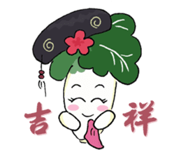 Little Jade Cabbage sticker #5792381