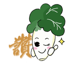Little Jade Cabbage sticker #5792387