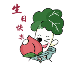 Little Jade Cabbage sticker #5792388