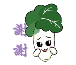 Little Jade Cabbage sticker #5792392