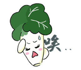 Little Jade Cabbage sticker #5792396