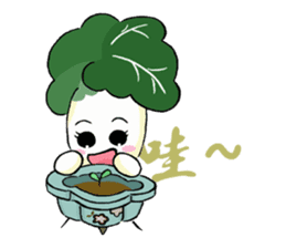 Little Jade Cabbage sticker #5792401