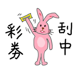 Bunny loves life! sticker #5793065