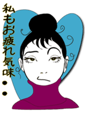 women1 sticker #5794416