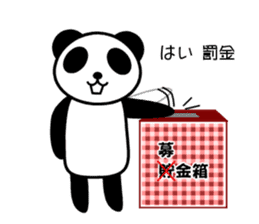 Panda of the having no money sticker #5795588