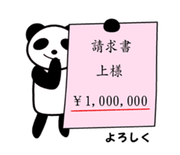 Panda of the having no money sticker #5795596
