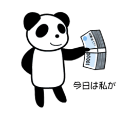 Panda of the having no money sticker #5795602