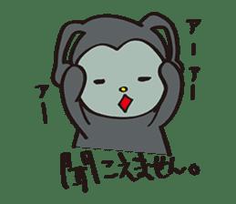 Baikinchan sticker #5795859
