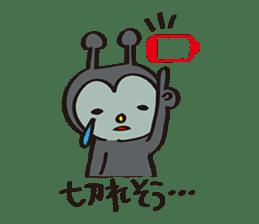 Baikinchan sticker #5795862